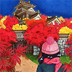 Koyo Japanese Autumn by India Ison